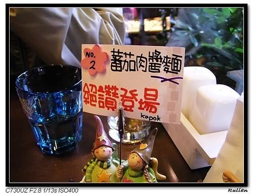 P1010027_新口味上市