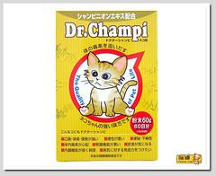dr_champi_cat_60g