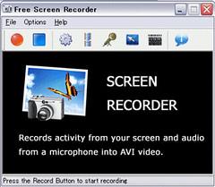 動画をサクッとキャプチャーできるフリー ソフトFree Screen Recorder