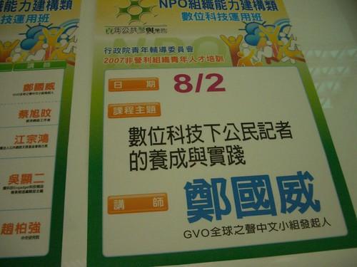 CIMG5053
