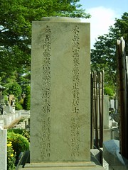 Tomb (Saw You On The Flipside) Tags: flowers japan temple tokyo shrine stones cemetary pots   markings tombs engravings  kiyose