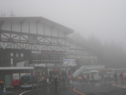 Mt. Fuji, 5th station (2)