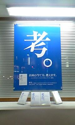 book1st_shibuya_20070920_2