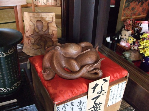 Octopi at Shrine
