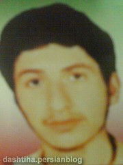 شهید حسن فقیه زاده