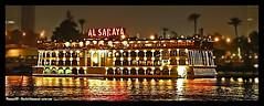 Nile river boat - AL SARAYA -