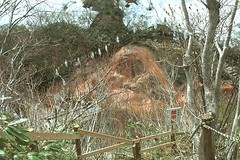 yudono red sulfur cliff