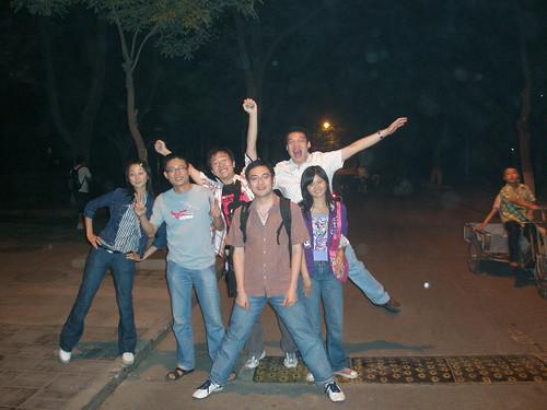 geowhy members