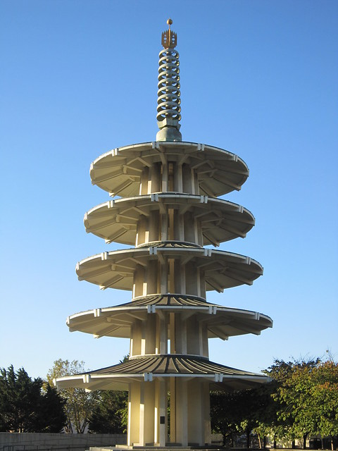 Day Three Japantown Peace Plaza