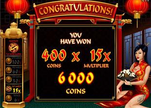 free Dragon Lady gamble bonus feature