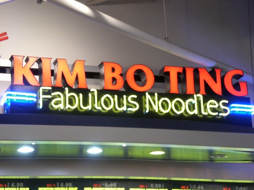 fabnoodles 001