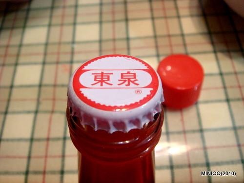 20101115 東泉辣椒醬01 瓶蓋