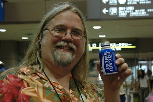Jay at Narita Airport with a can of Pocari Sweat