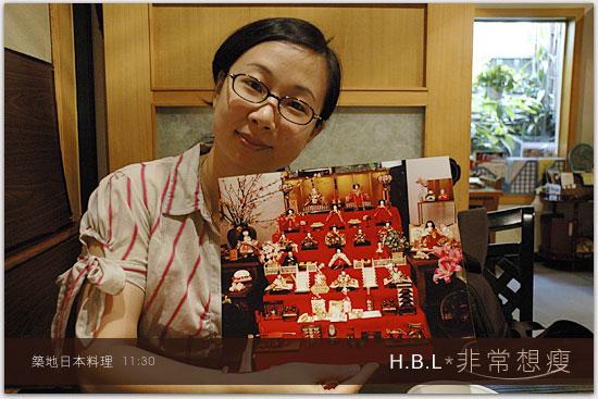 築地日本料理_0046