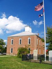 Van Buren County Courthouse - Spencer, TN