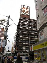 IMG_8356