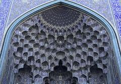 Iran_254_19-12-06 (Kelly Cheng) Tags: architecture square iran mosque unesco getty esfahan isfahan shah naqshejahan meidanemam gettysale pickbykc gi1012 91749206