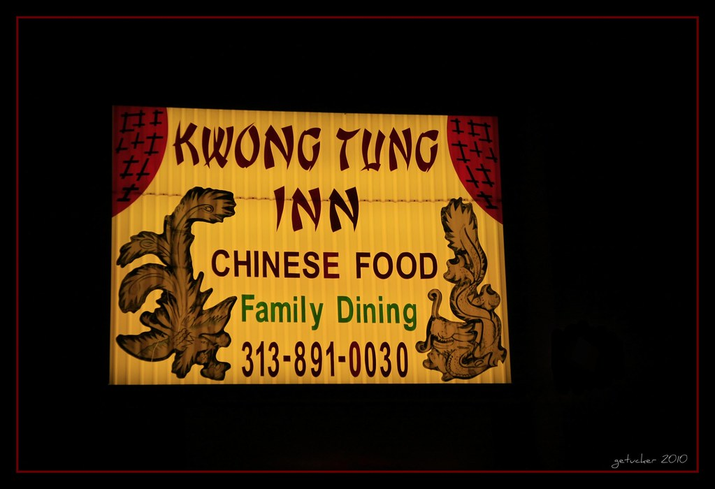 The world 39 s best photos of sign and tung flickr hive mind for China garden restaurant detroit mi