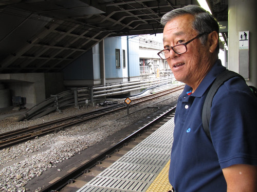Dad at the Train Stop