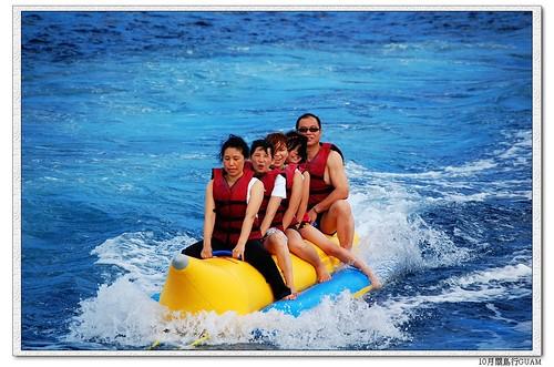 香蕉船02