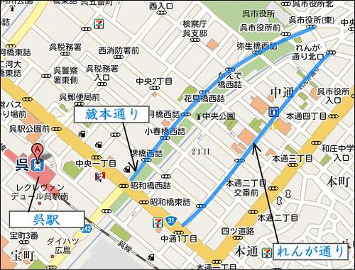 くれ食の祭典 会場マップ