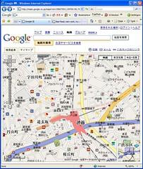 Ads in Google Maps, Tokyo
