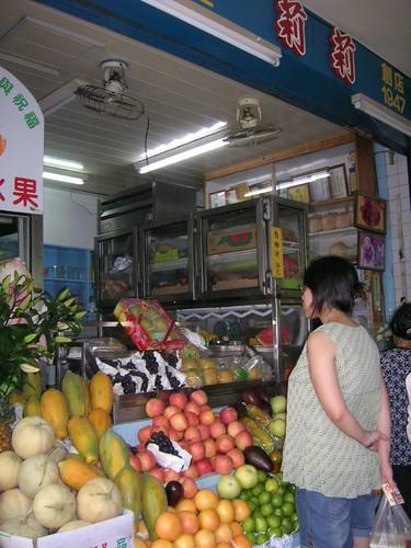 台南遊-莉莉冰果店