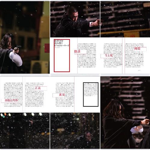 App - SPEC magazine B2