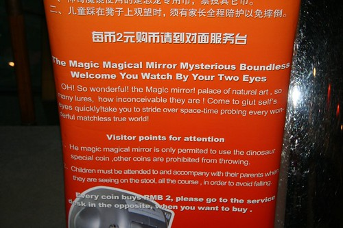 Favourite Chinglish