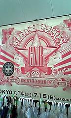 GNR2007