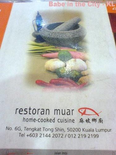RM - Restoran Muar
