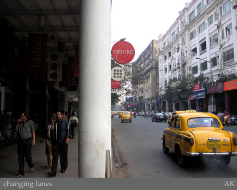 park_street_changing