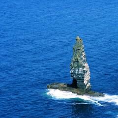 Periscope Up (limerickdoyle) Tags: ireland clare atlantic burren cliffsofmoher periscope westofireland seaviews searock canon400d atlanticview