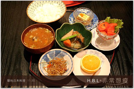 特製炸豬排定食_0605