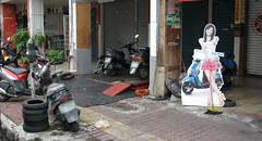 Messy Sidewalk