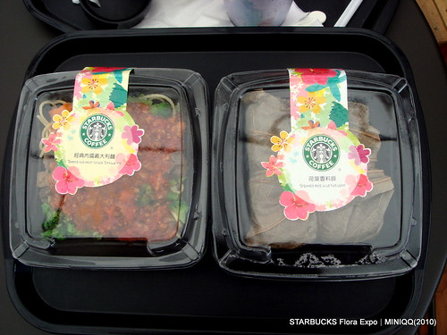 2010 STARBUCKS Flora Expo Food_01