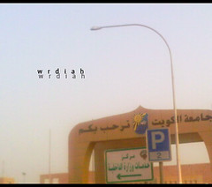 =D (Anood Salem AlMoasab) Tags: