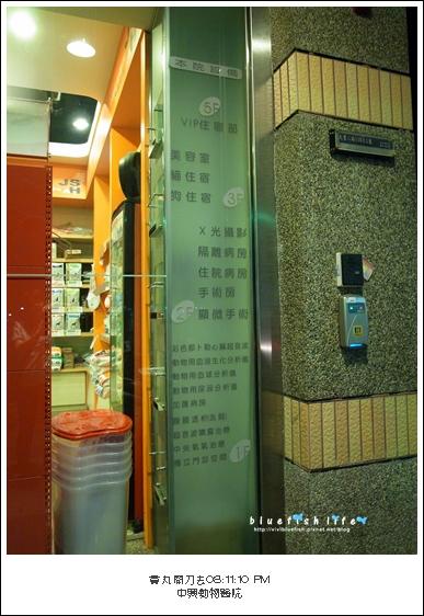 縮貢丸20101022-201110