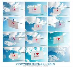 I Love you All  (Sara Al-Ateeq) Tags: sky love canon sara abdullah