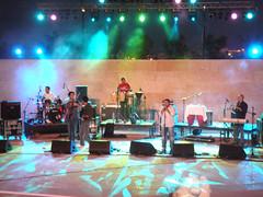 Jadal Band