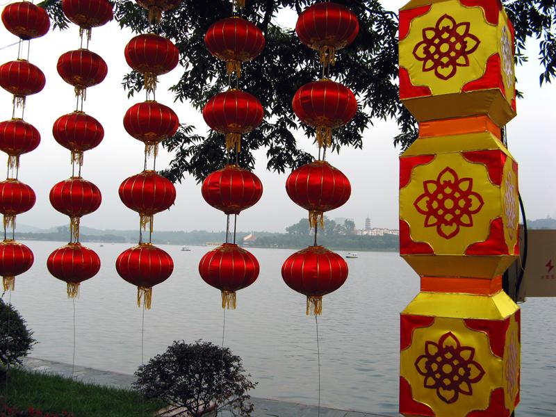 1077597246 88b34d3614 o 走走看看(四)    南京玄武湖灯展