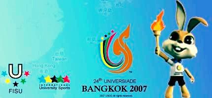 第24屆曼谷世界大學運動會