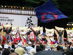 Dancing Contest at Meiji Shrine