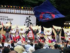 Dancing Contest at Meiji Shrine