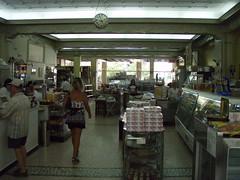 P7250176.JPG (orngejuglr) Tags: park athens greece bakery kefalari kifissia varsosbakery basosbakery