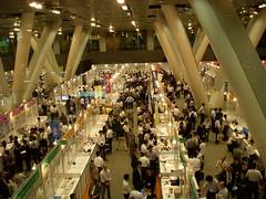 イノベーション・ジャパン2007