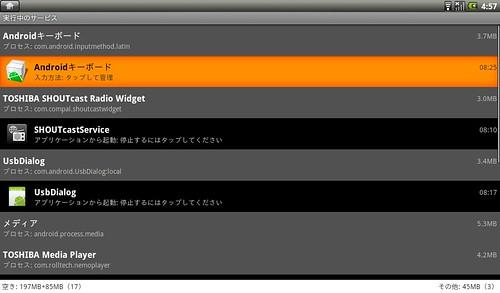 Toshiba AZ/AC100 running app