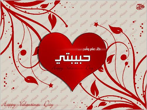 عمر اختي وصديقتي :05: نادين 2011 الحمدلله ان رزقنا بمعرفة