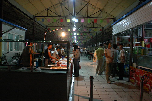 Large food court.