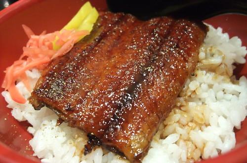 Mini Unagi-Don (Eel Rice)